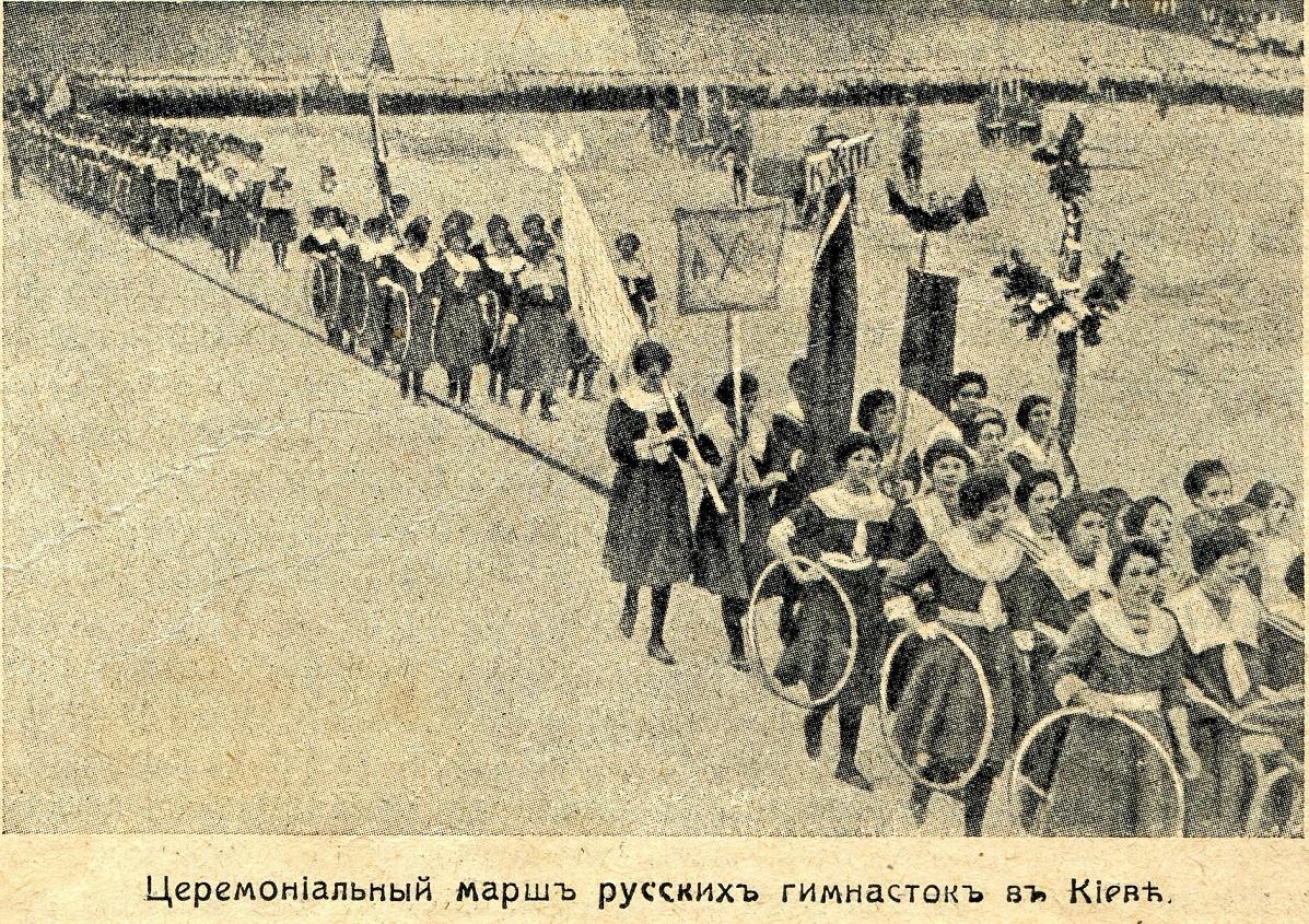 1913 (3).jpg