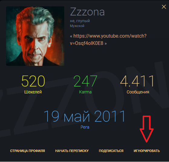 23424242.png