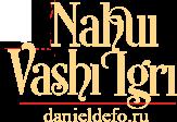 _nahuivashi_EMPTY.png