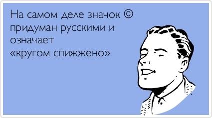 atkritka_1334650478_611.jpg