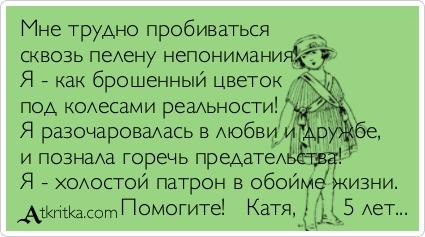 atkritka_1372665381_388.jpg