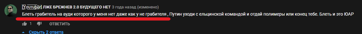 ауди.png