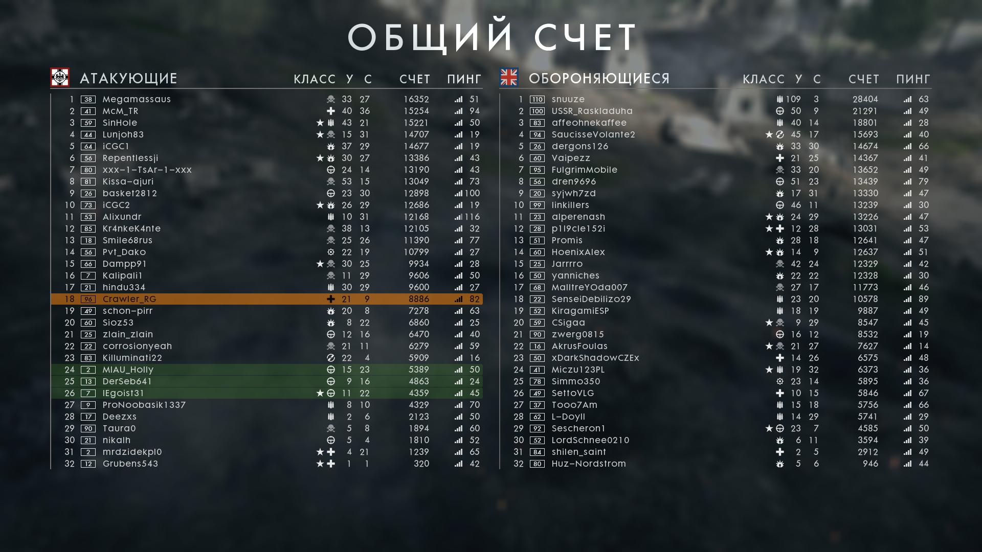 Battlefield 1 03.21.2017 - 12.12.39.02.png