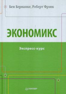 cover9.jpg