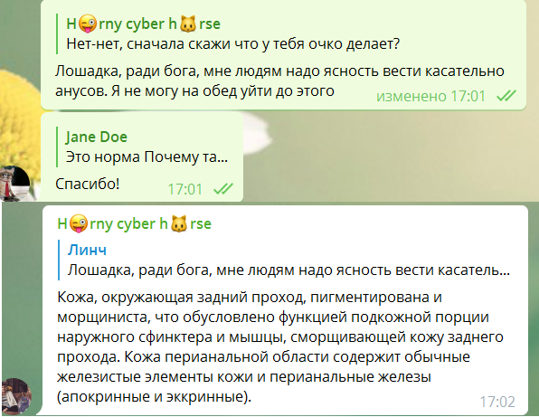 ДефоВАЖНАЯ-ИНФОРМАЦИЯ3.png