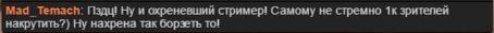 ДЕНЕЖ.JPG