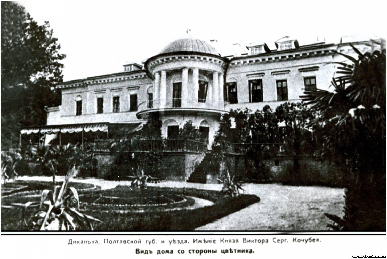 дворец до.jpg