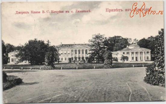 дворец кочубея до.jpg