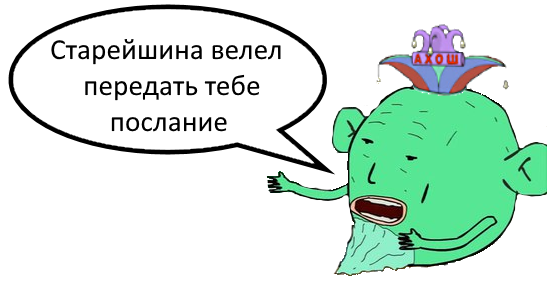 elderman_076.png