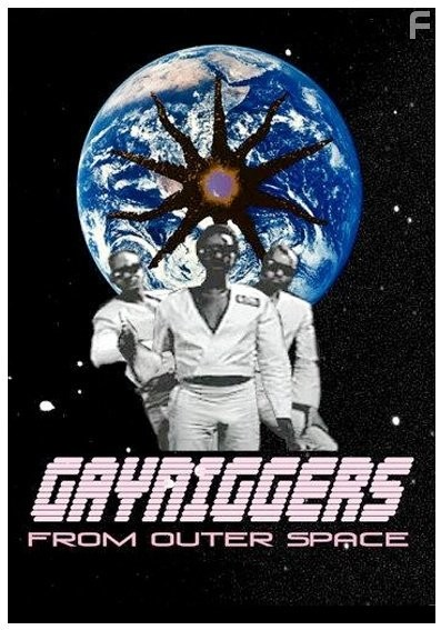 f138828-negry-gei-iz-kosmosa-gayniggers-from-outer-space-1992_original.jpg