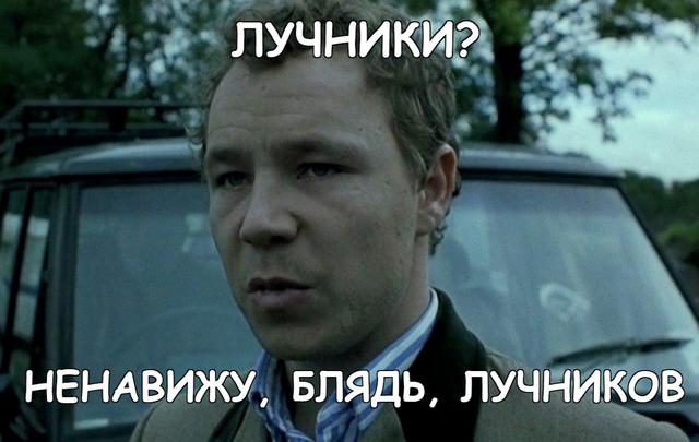 hawk (Копировать).png