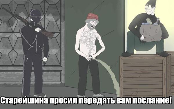 Ё.jpg