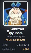 кэп.PNG