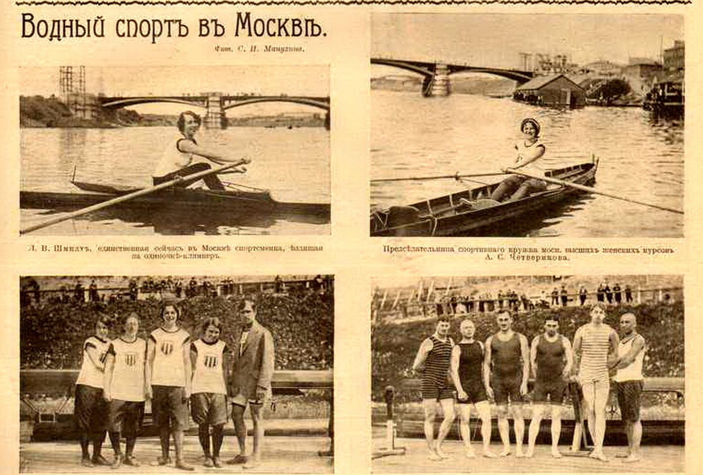 Копия № 22 ЖУРНАЛА «ИСКРЫ, ГОД 1911-Й (2).jpg