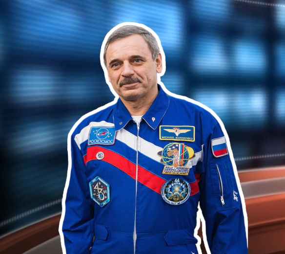 косм.png