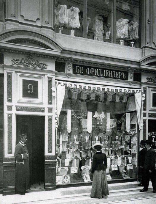 Магазин женского белья. САНКТ-ПЕТЕРБУРГ. 1901г..jpg
