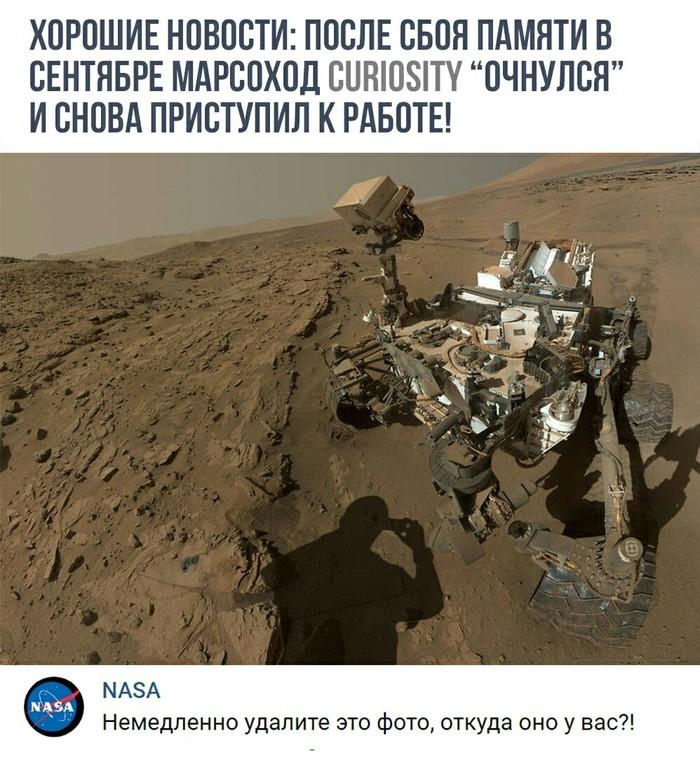 марс-марсоход-curiosity-песочница-4820337.jpeg