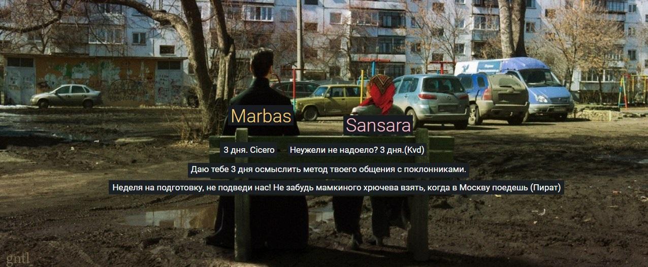 Матрица-Россия-3440640.jpg