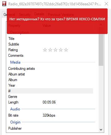 metadata 2.png