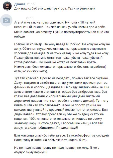 molodoiporosenokneho4etvrashku.png