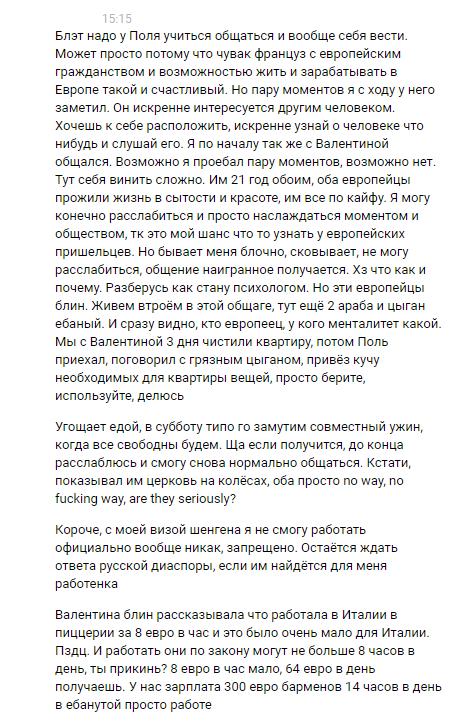 molodoiporosenokneho4etvrashku2.png