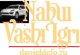 nahuivashi_porsche01.png