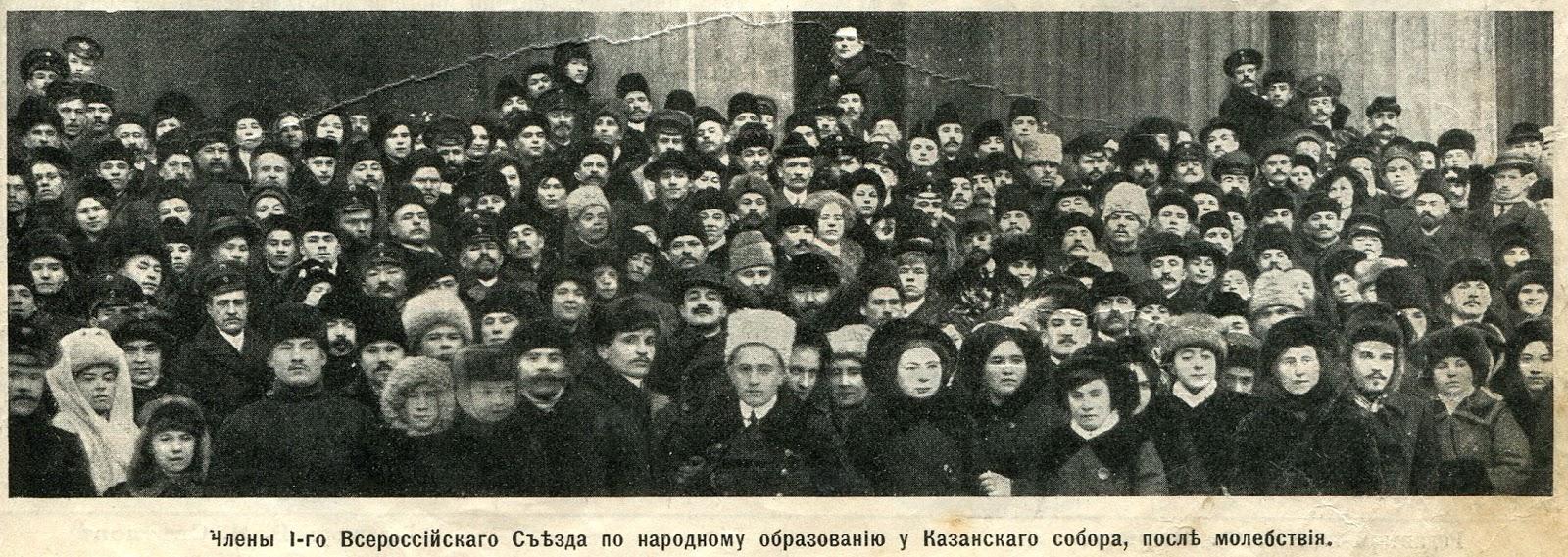 Нива 1914 №3 - копия (2) - копия (2).jpg