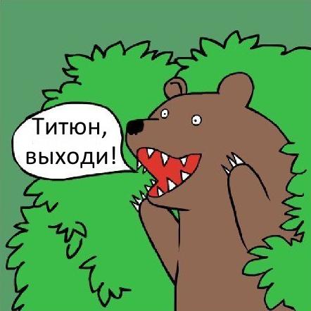 Opera Снимок_2019-06-27_154254_risovach.ru.png