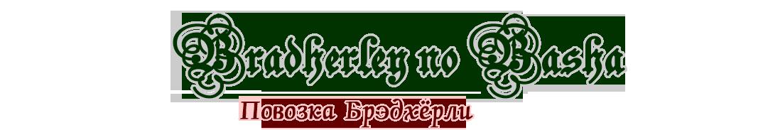 povozka4.png