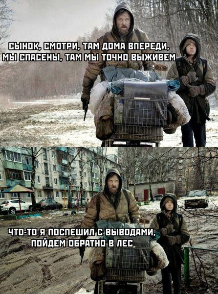 road (Копировать).jpg