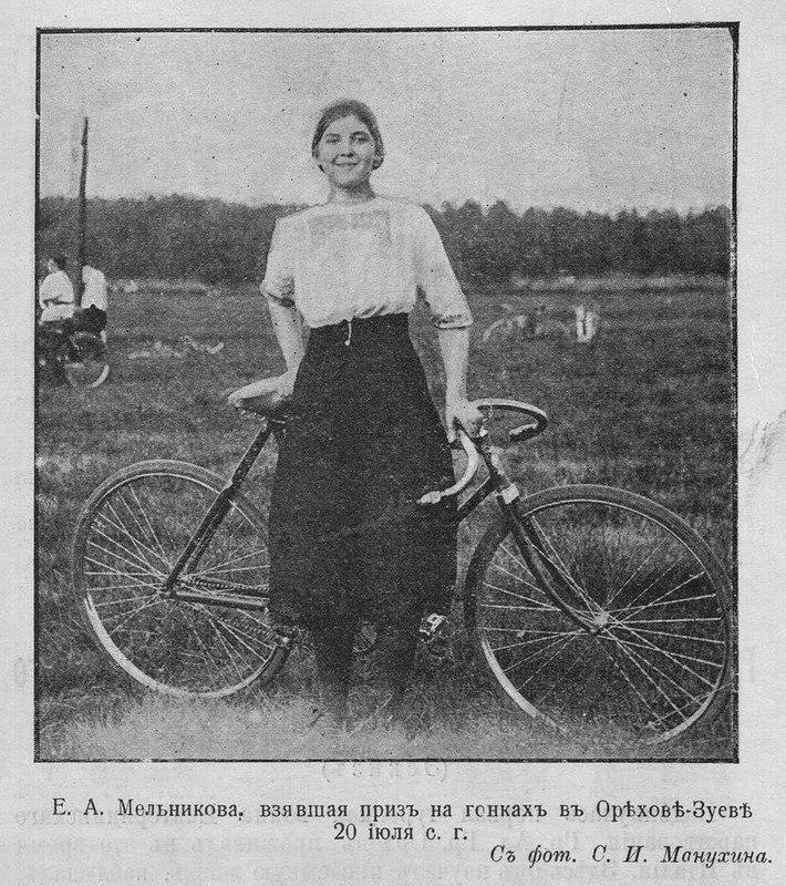 Русская велосипедистка. Журнал Русский спорт, № 31 от 29 июля 1912 года. (2).jpg