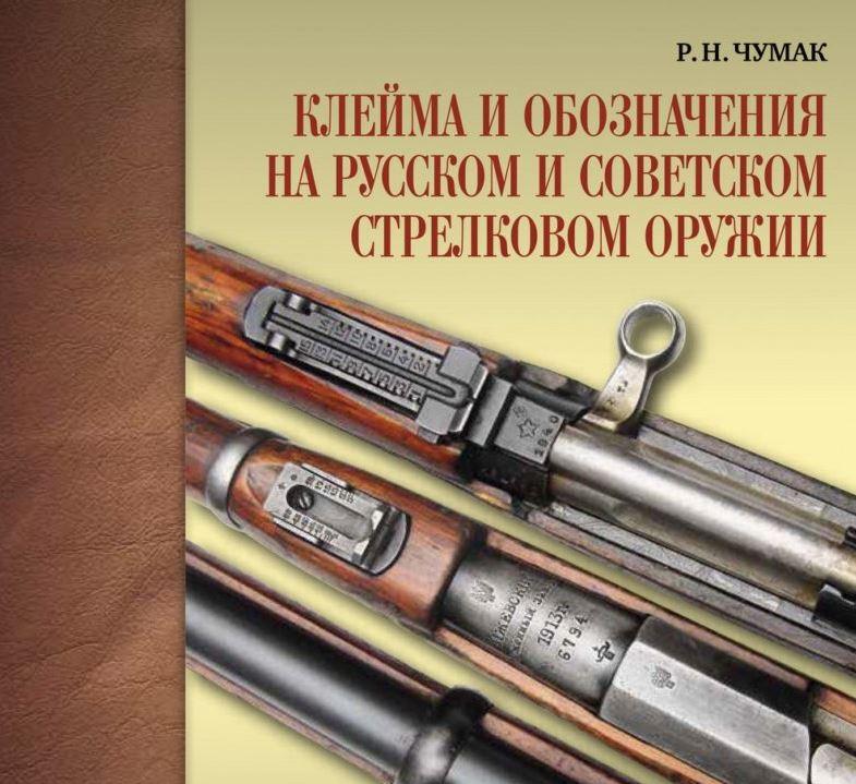 русский не советский.JPG