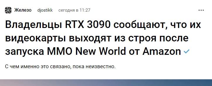 Screenshot 2021-07-21 182641.jpg