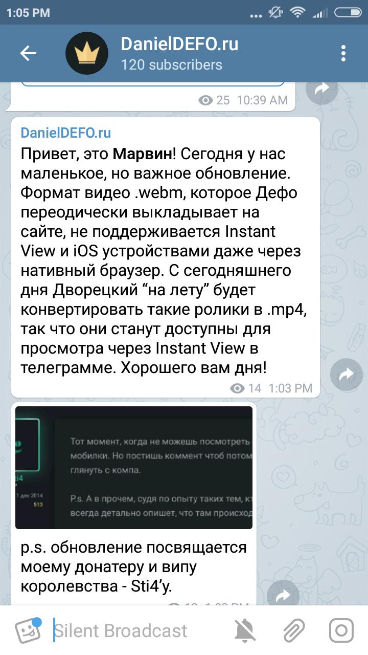 Screenshot_2018-02-04-13-05-09-506_org.telegram.messenger.png