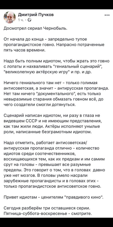 Screenshot_2019-06-26-10-40-27-598_com.vkontakte.android.png