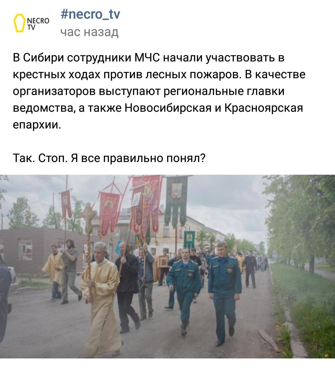 Screenshot_2019-07-30-13-26-39-014_com.vkontakte.android.jpg