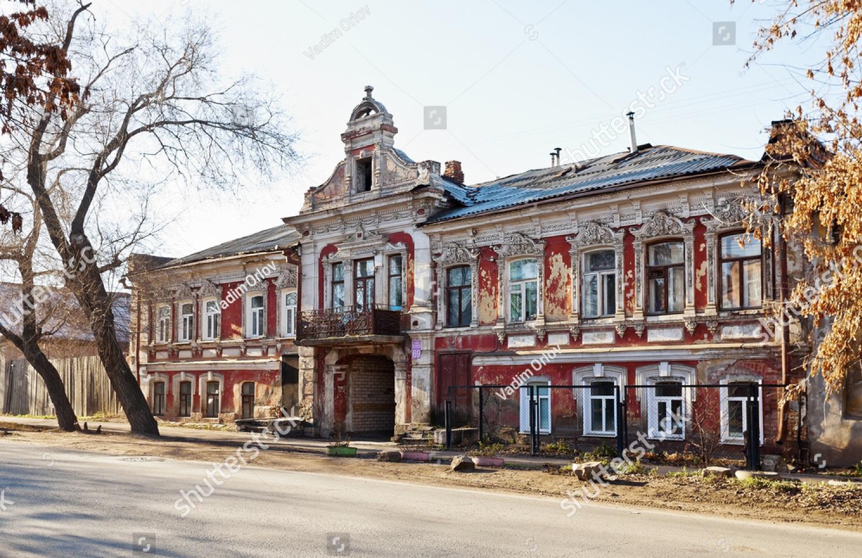 stock-photo-historic-building-in-orenburg-street-chicherina-russia-orenburg-539922415.jpg