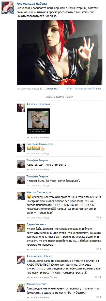 Русское порно молодых девушек - russian - porn.online