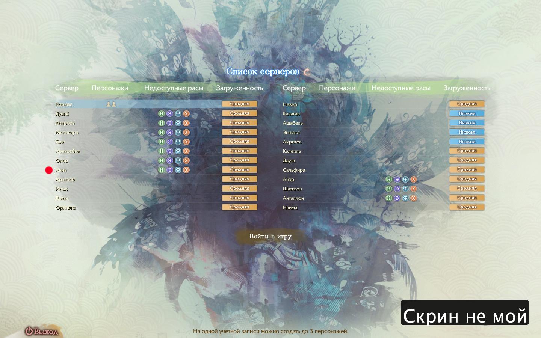 worldfungames.ru-games-mmorpg-ArcheAge-06.jpg