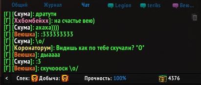 WoWScrnShot_012617_194425.jpg
