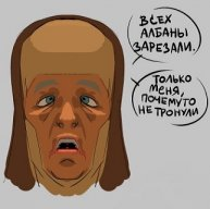 ioanovich